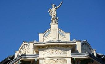 Liubliana. Edificio Mdernista