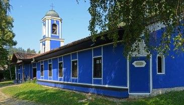 Koprivshtitsa. Iglesia de Sveta Bogoroditsa. Fachada y Torre