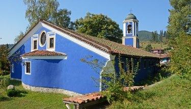 Koprivshtitsa. Iglesia de Sveta Bogoroditsa
