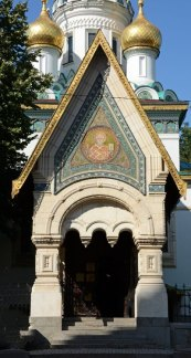Sofía. POrtada de la Iglesia Rusa