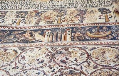 Um-ar-Rasas: Gran mosaico