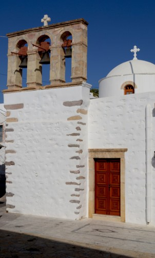 Skala. Iglesia de Agia Sophia