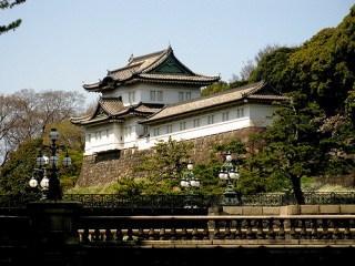 Kōkyo