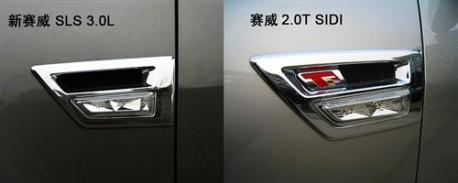 Cadillac STS 2.0 Turbo China