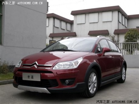 Citroën C-Quatre Cross in China