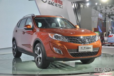 Guangzhou Auto Trumpchi GS5 China