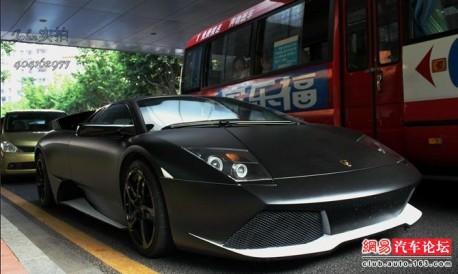 Lamborghini Murcielago LP640-4 Versace Edition