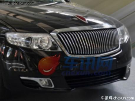 Hongqi C131