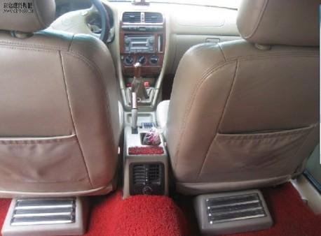 Hongqi Century Star Limousine