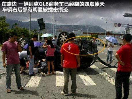 Rolls Royce Ghost crashes in China