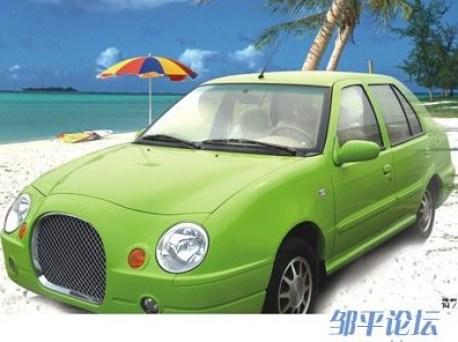 Binzhou Pride Automobile from China