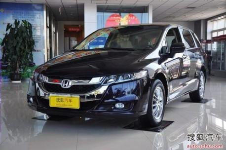 Honda Odyssey China