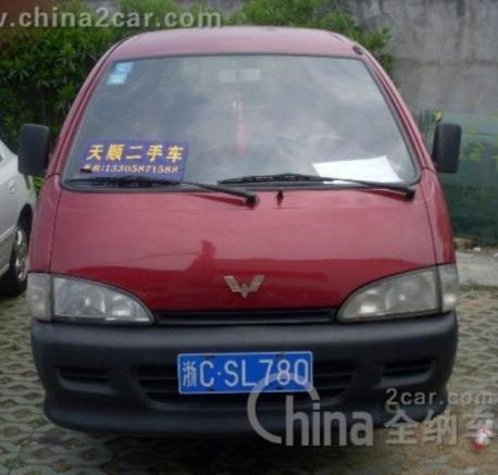 Wuling LZW6370A minivan