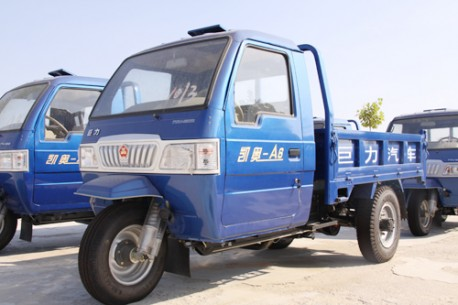 A nice Mixed Vehicle from China