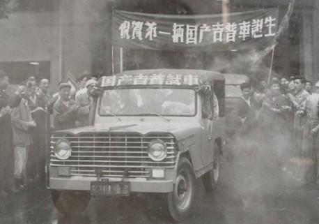 Shanghai 58 China