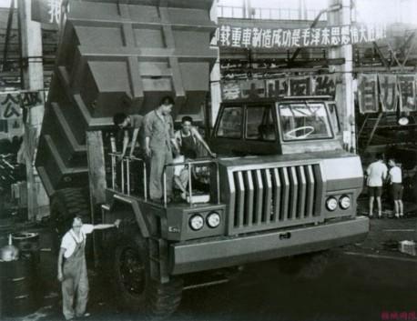 Shanghai SH380 Dump Truck
