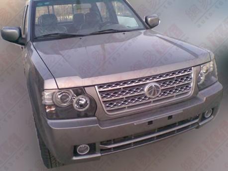 Tianjin Meiya Zhihu Chinese Range Rover copy