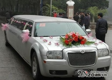 Chrysler 300C marriage limousine