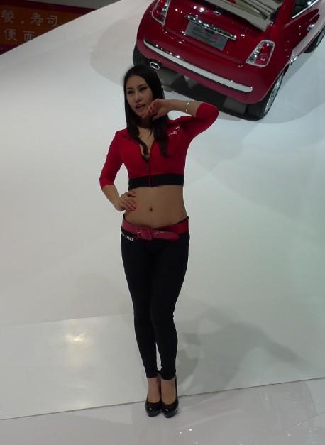 car girl china 1