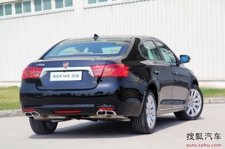 Roewe 950 listed & priced in China