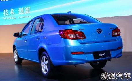 FAW Weizhi V5