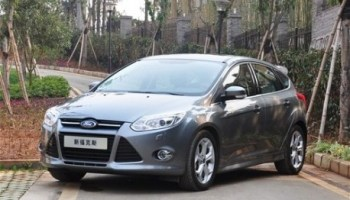 New Ford Focus Launched In China Old Car To Continue As Focus