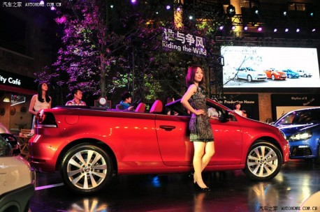 Volkswagen Golf Cabrio China