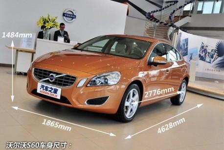 Volvo S60 China