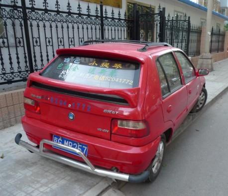 Geely Baofeng GT Sport