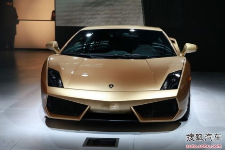 Lamborghini Gallardo LP560-4 Gold Edition
