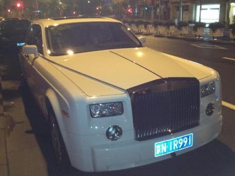 Super Car Super Spot in China