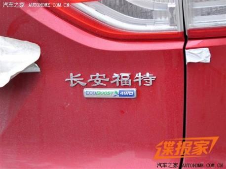 China-made Ford Kuga