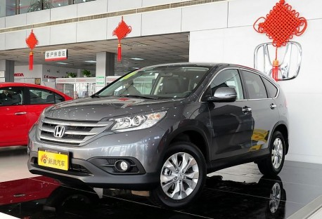 Honda CR-V China recall
