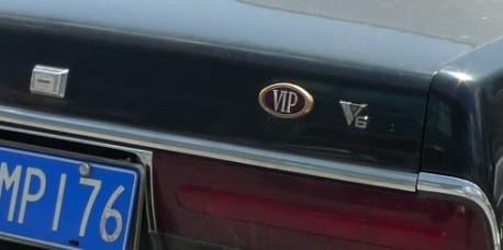 Nissan Cedric Y31 Brougham VIP