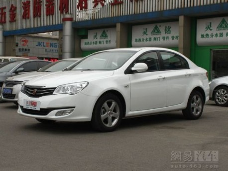 Roewe 350 gets sporty with a 1.5 turbo