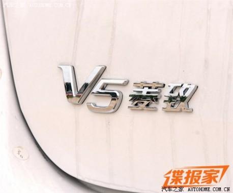 SouEast V5 Lingzhi