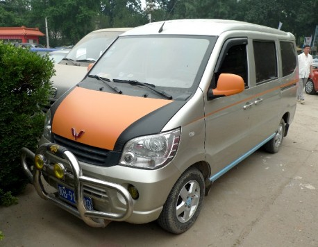 Wuling minivan China