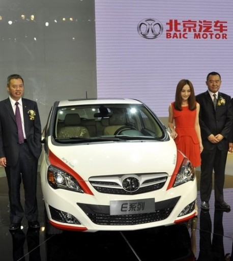 Beijing Auto E-series 'Beijing Youth' Special Edition