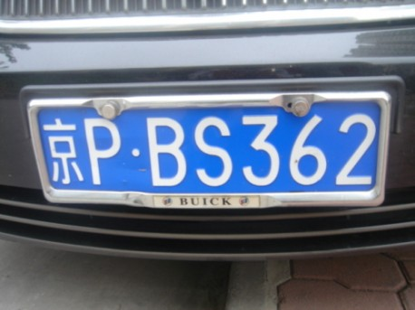 License plate applicants exceed 1 million in Beijing