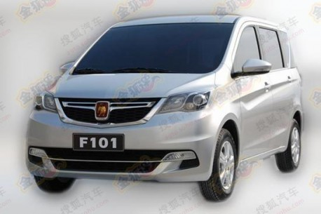 Chang'an F101 MPV