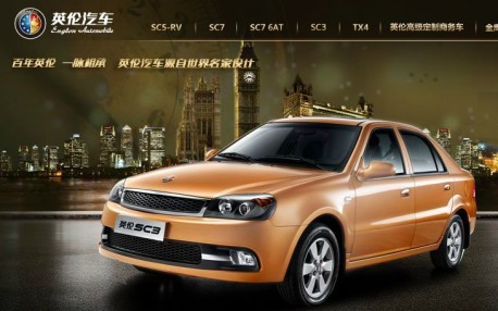 Geely H1 sales up 9%