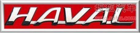 new logo for the Great Wall Haval brand