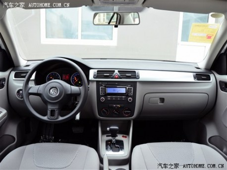 facelifted Volkwagen Bora pops up in China