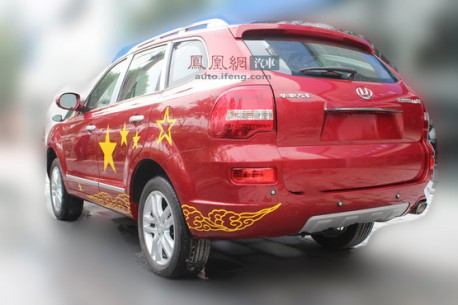 Hawtai Baolige 'Patriotic Edition' is Red in China