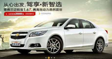 General Motors posts record sales in China in September