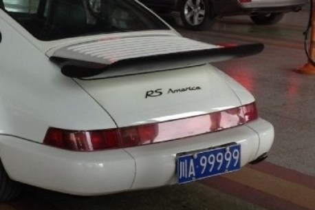 Spotted in China: 964 Porsche 911 RS America