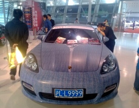 Porsche Panamera is wearing Jeans in China