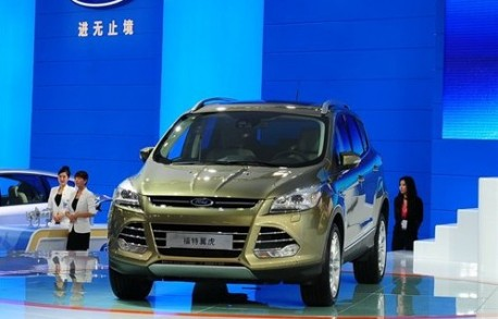 China-made Ford Kuga launched at the Guangzhou Auto Show