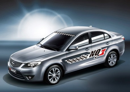 Haima Family Champions Edition launched in China