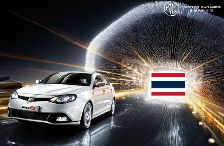 SAIC to make MG cars in Thailand